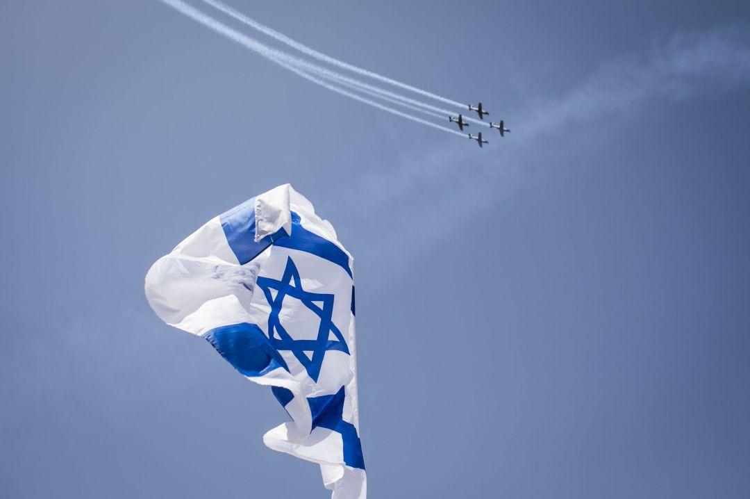 70 ans de l'Etat d'Israel